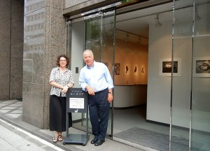 Tracy Templeton and Bill Laing, Gallery Eumeria, Tokyo, Japan